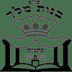 לוגו בנות מלך